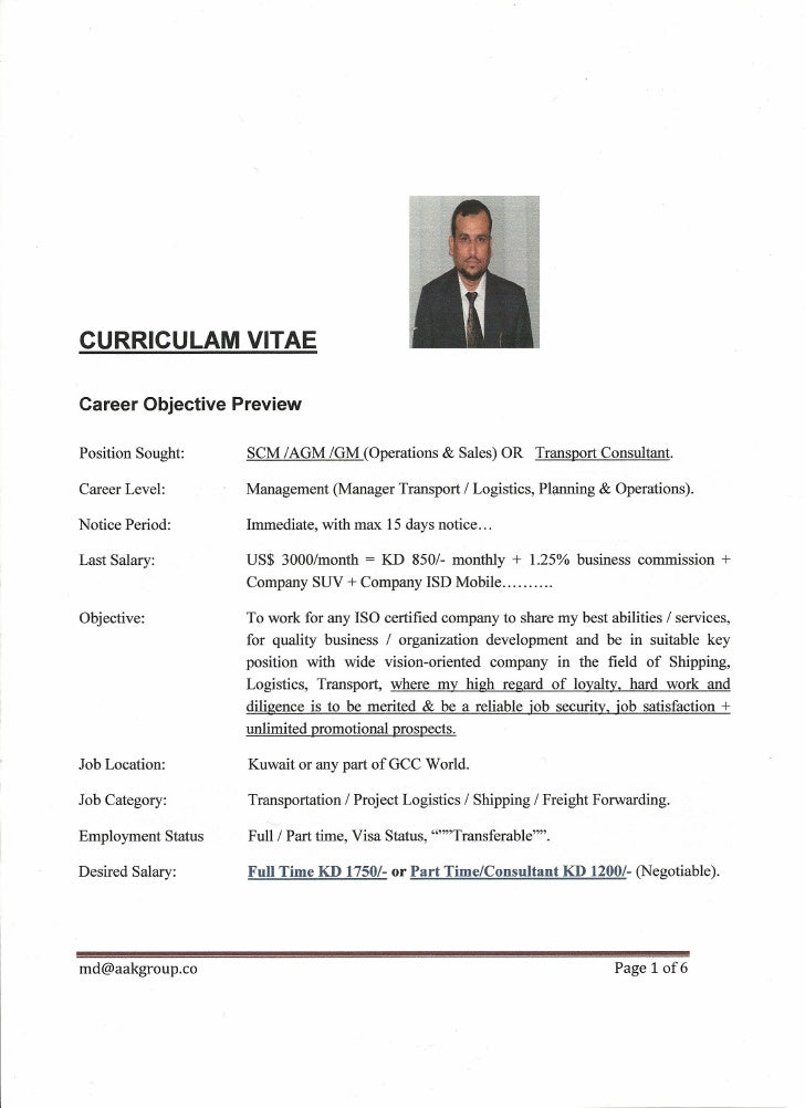 Freight forwarder job description resume