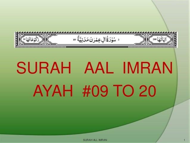SURAH AAL IMRAN AYAH #09 TO 20 SURAH ALL IMRAN  1