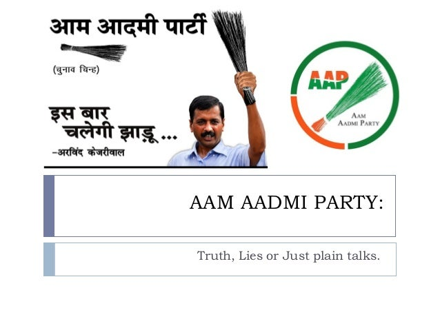 AAM AADMI PARTY: Truth, Lies or Just plain talks.