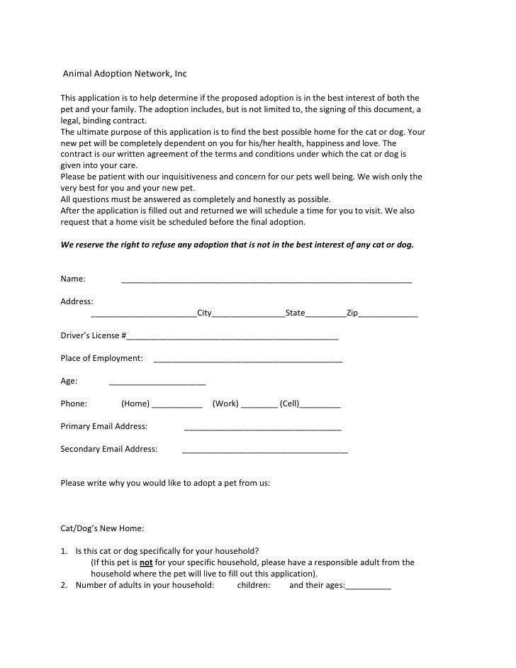 AAN Application
