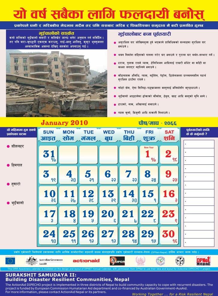 Aan dipecho5 dp net nepal calendar 2010