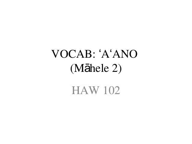 Aano vocab 2