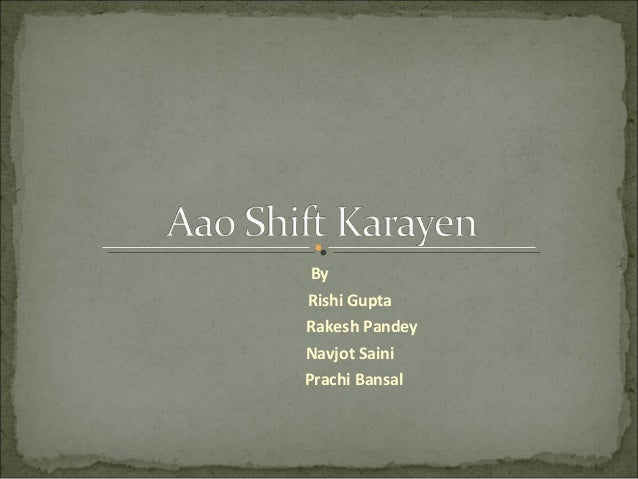 Aao shift karayen (1)
