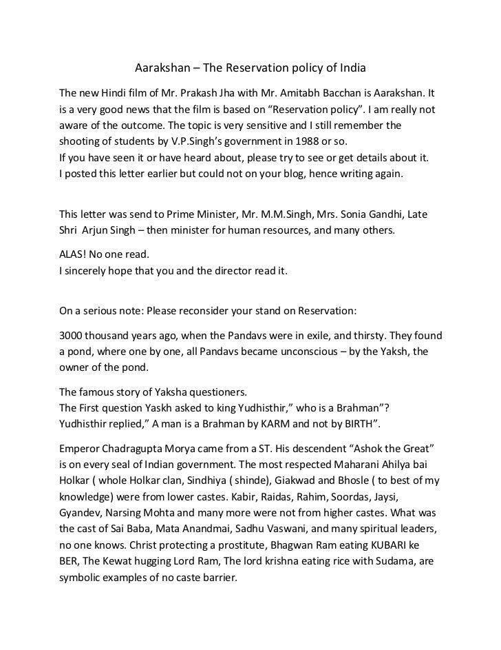 Aarakshan – The Reservation policy of IndiaThe new Hindi film of Mr. Prakash Jha with Mr. Amitabh Bacchan is Aarakshan. It...