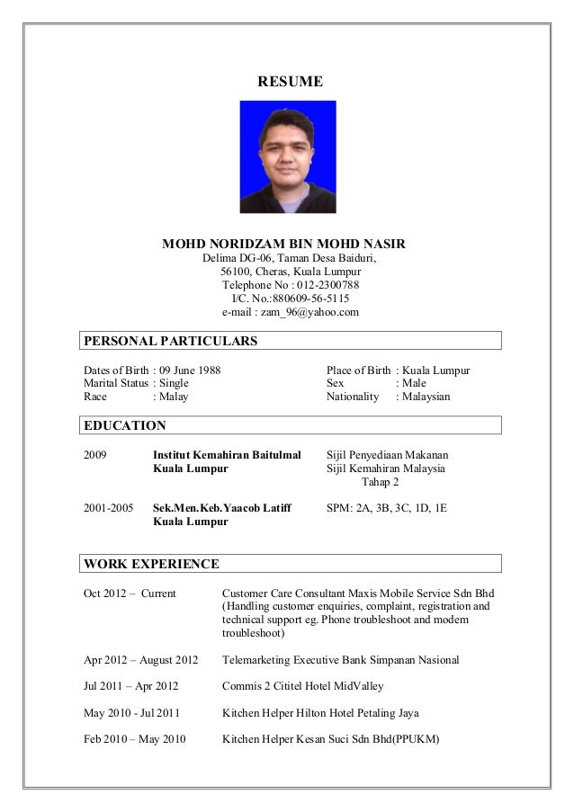 resume 2003