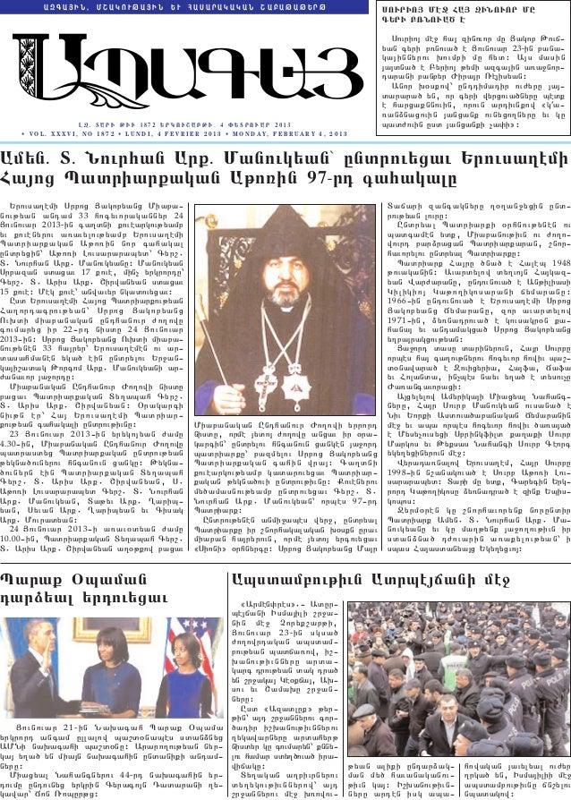 Abaka 04 02-2013