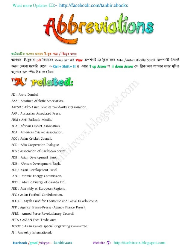 Abbreviations by tanbircox