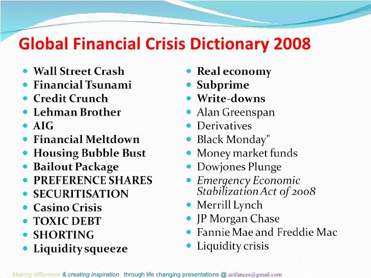globalisation and financial crisis essay