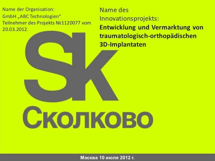 "Name der Organisation:                 Name desGmbH ""ABC Technologien""                                       Innovationspr..."