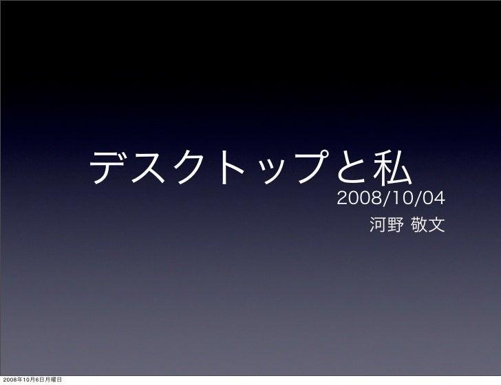 Abc 20081004