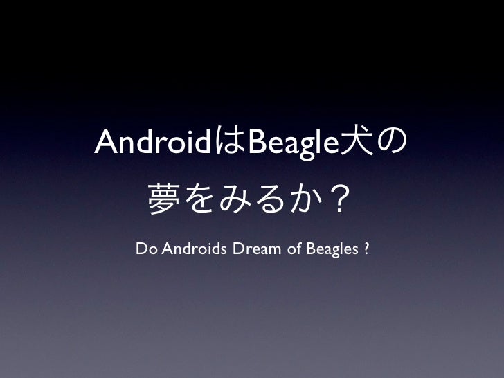 Android Beagle    Do Androids Dream of Beagles ?