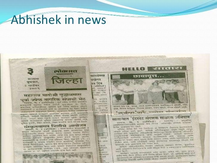 Abhishek newspaper