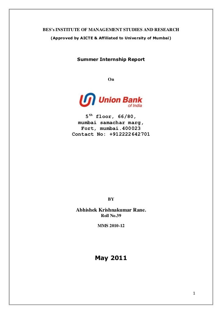 summer internship project report on union bank of india