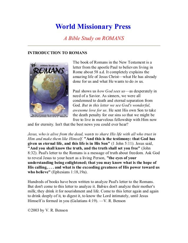 A bible study on romans english