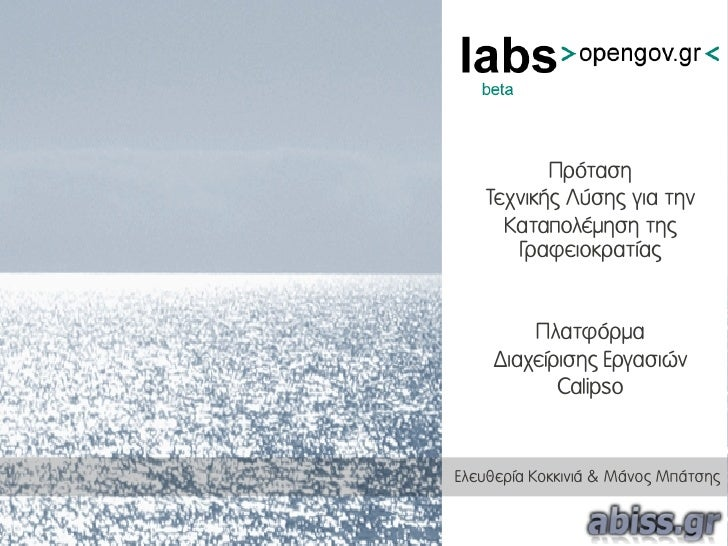 labs.opengov: Fighting bureaucracy with the Calipso Platform