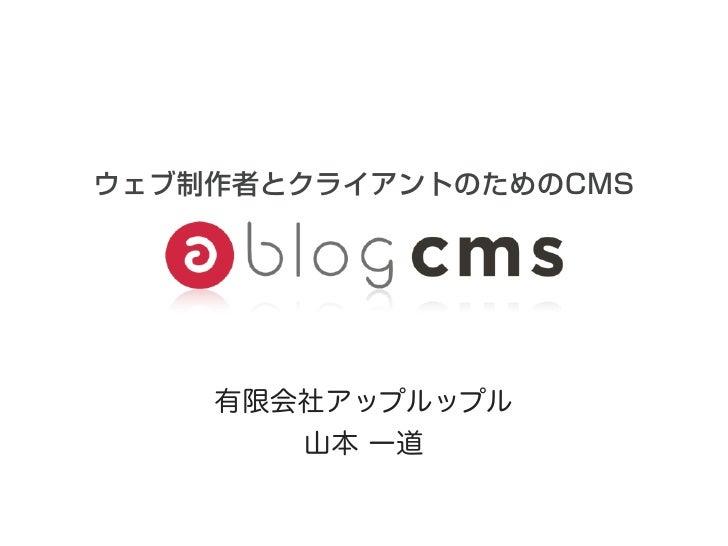 CPI大阪20100716
