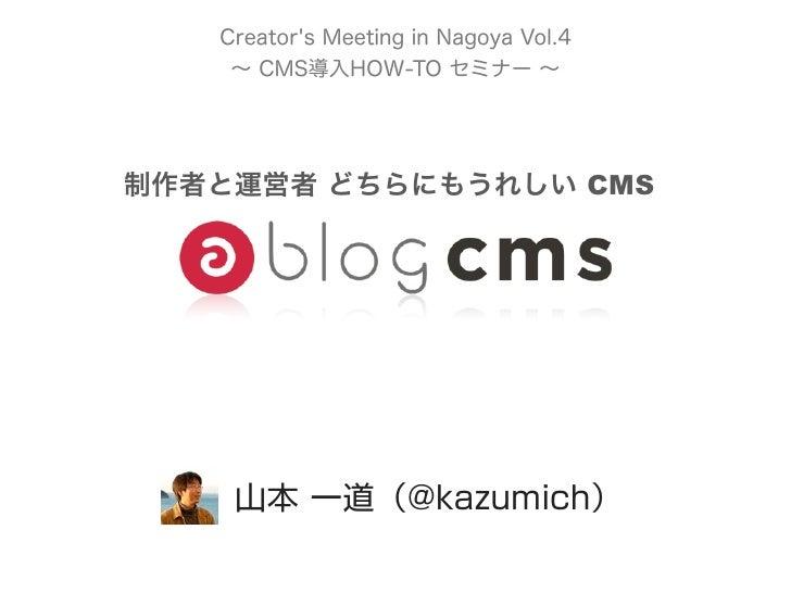 Web   CMS   CMS