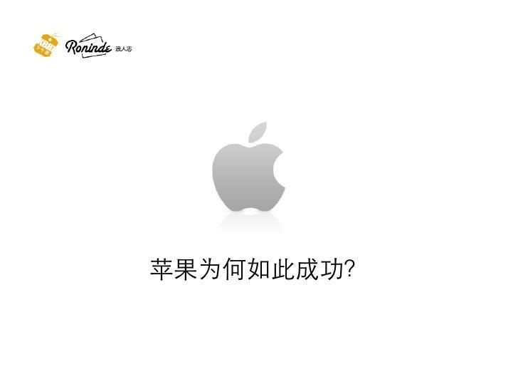 """20%   80%     Steve Jobs       """"           [...]                   """""""