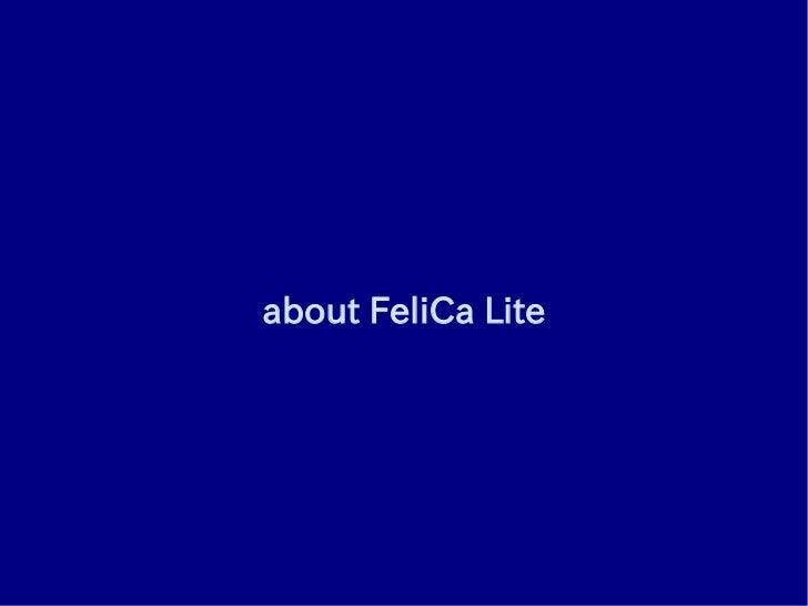 about FeliCa Lite