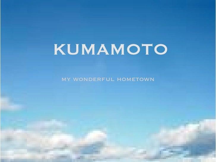 about.kumamoto
