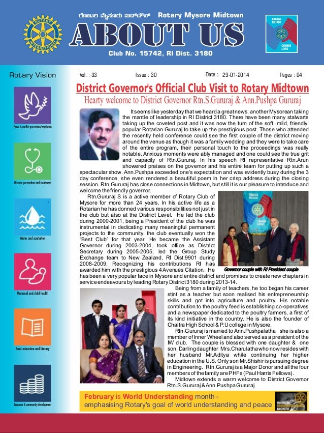 Vol. : 33  Issue : 30  Date : 29-01-2014  Pages : 04  District Governor's Official Club Visit to Rotary Midtown Hearty wel...