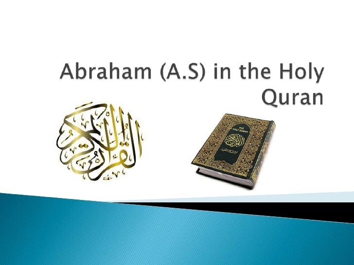 Image Result For Islam Holy Texta