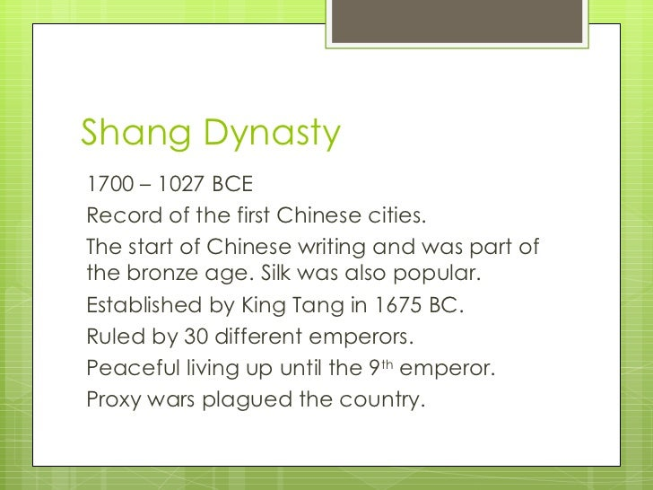 the chin dynisty essay Comparison paper between the han and qin dynasties throughout most of china's history, china is ruled by dynasties a dynasty is a family of kings that gains control during the downfall of the previous dynasty.