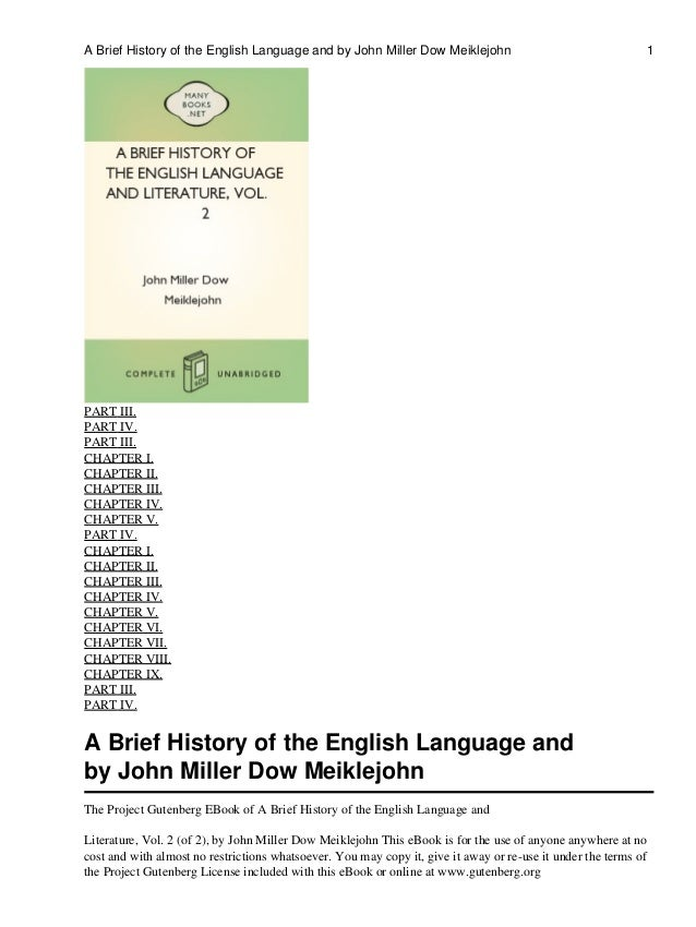 How long has the english language 'existed' (roughly) as a basis for english coursework?