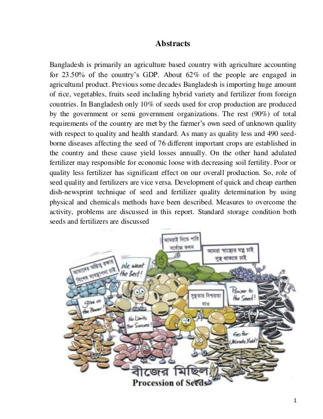 A brief Study on Quality Control Attributes of Agricultural Inputs (seeds and fertilizers) by Md. Kamaruzzaman Shakil