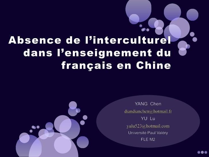 Introduction                          Analyses de                      l'enseignement du                       français en...