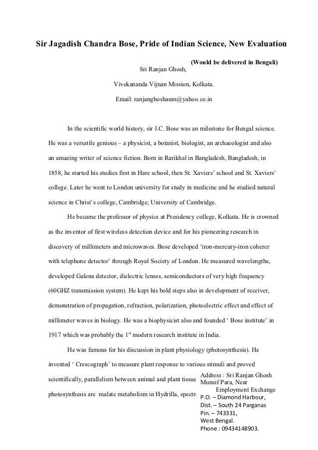 Essay on jagdish chandra bose