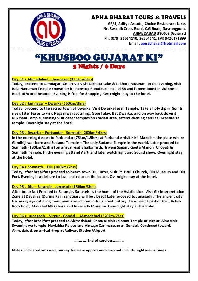 Khushboo Gujarat Ki 5 Night/ 6 Days without Sasan Gir