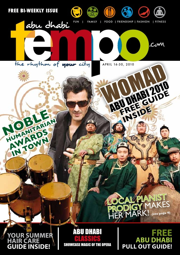 Abu Dhabi Magazine April Issue targets on exhibitions, lifestyle, news guide and lots more...