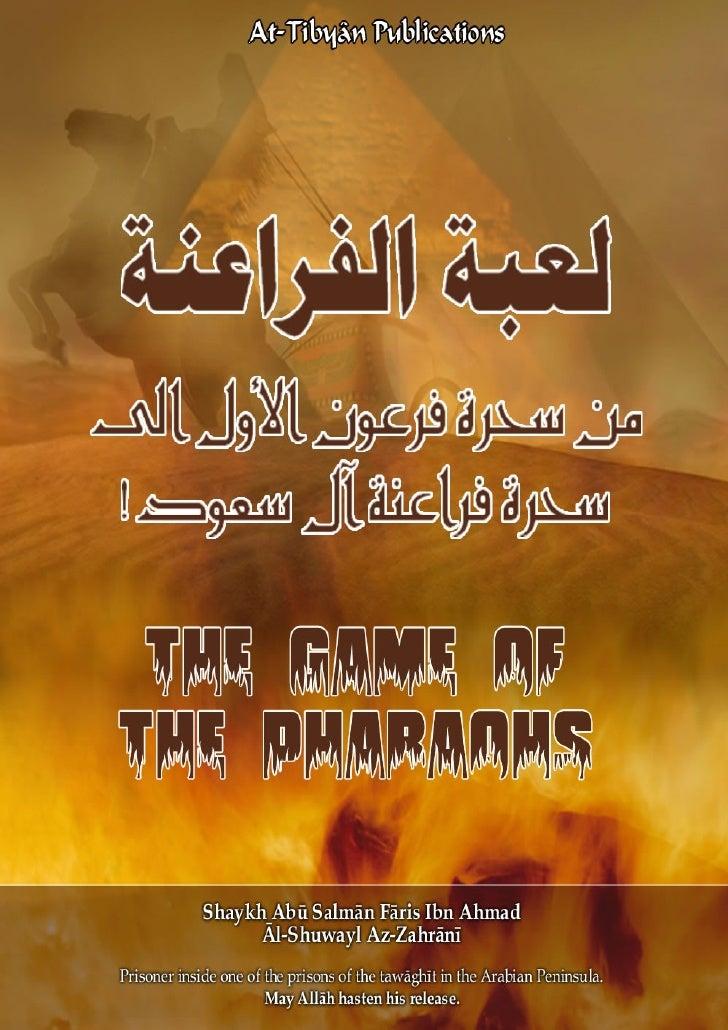 ﻟﻌﺒﺔ اﻟﻔﺮاﻋﻨﺔ                              The Game of the Pharaohs                             !ﻣﻦ ﺳﺤﺮة ﻓﺮﻋﻮن اﻷول اﻟﻰ...