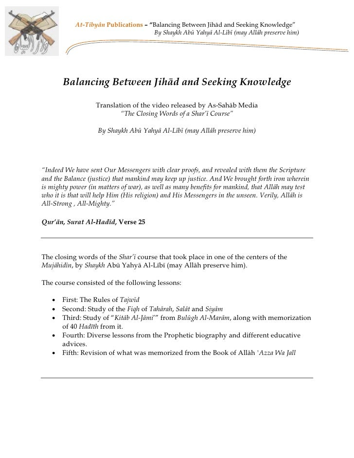 "At-Tibyân Publications – ""Balancing Between Jihād and Seeking Knowledge""                                      By Shaykh Ab..."