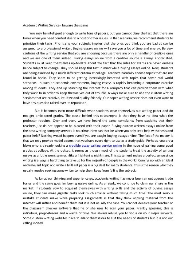 improve my english essay