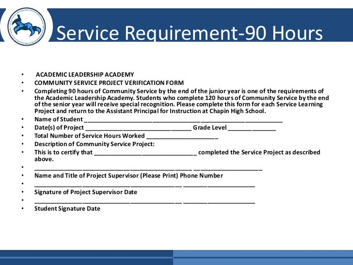 Community Service Completion Form
