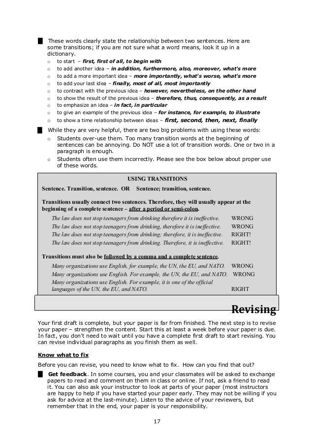 Army values essay