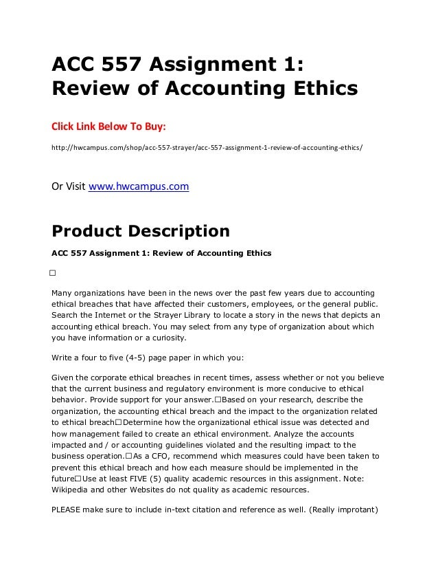 Tag: ACC 305 Week 1 DQ 1 FASB and Ethics
