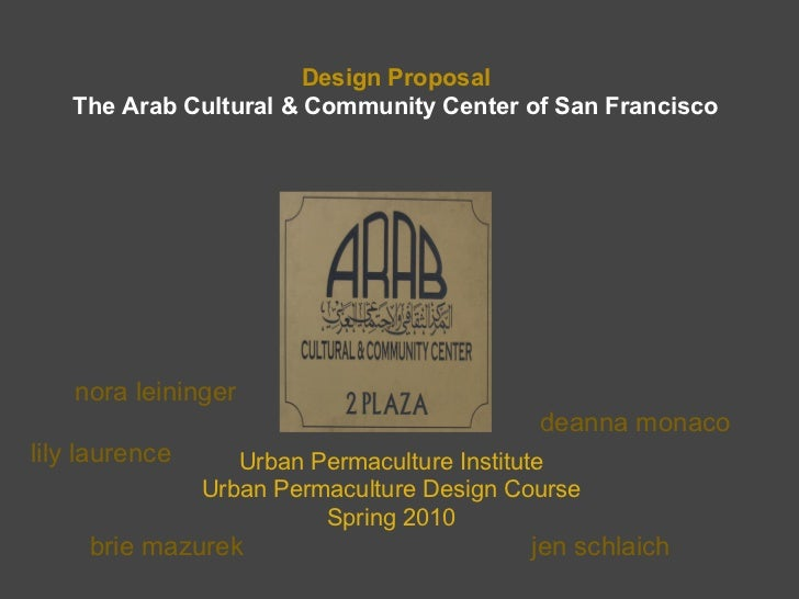 Arab Cultural and Community Center SF Site Design