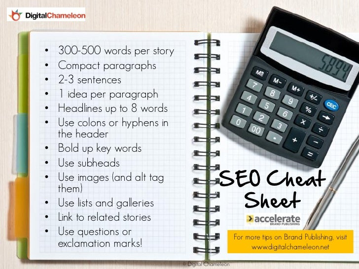 Accelerate SEO Cheat Sheet