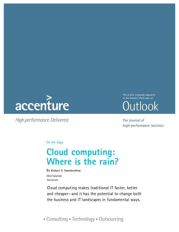Accenture outlook cloud_computing_where_is_rain