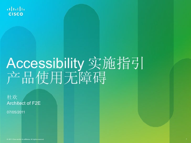 Accessibility 实施指引 产品使用无障碍 杜欢 <ul><li>Architect of F2E </li></ul><ul><li>07/05/2011 </li></ul>