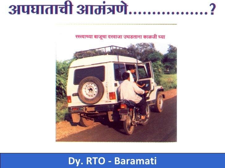 Dy. RTO - Baramati