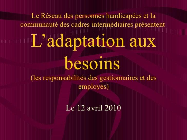 Le Réseau des personnes handicapées et la communauté des cadres intermédiaires présentent  L'adaptation aux besoins   (les...