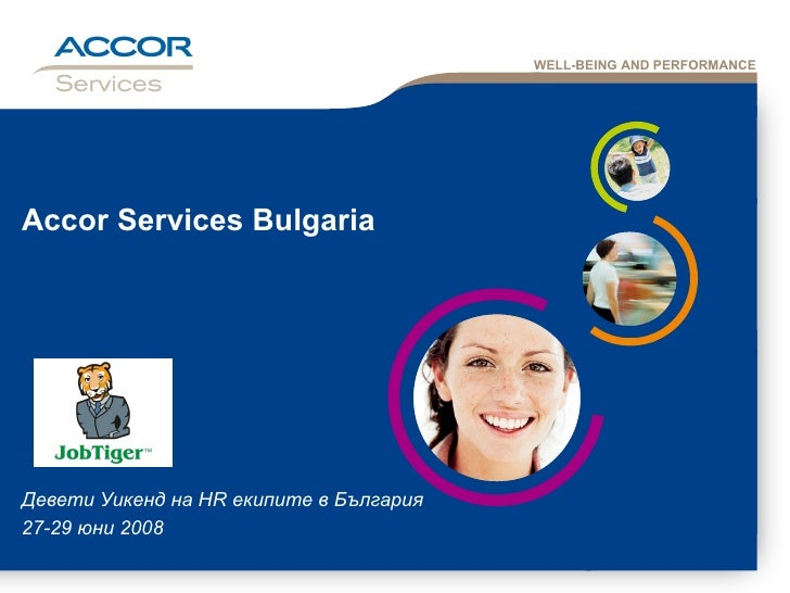 WELL-BEING AND PERFORMANCE     Accor Services Bulgaria     Девети Уикенд на HR екипите в България 27-29 юни 2008