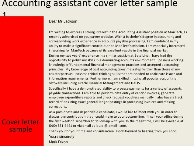 Assistant accounting manager cover letter