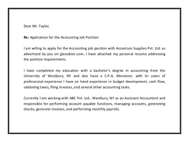 Custom Writing at $10 & cover letter for job application accounting