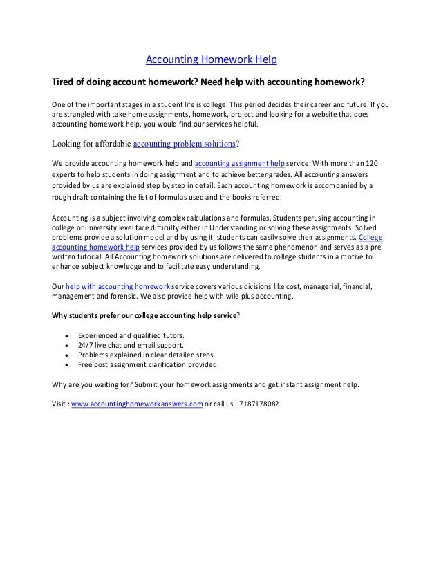 Homework help financial accounting