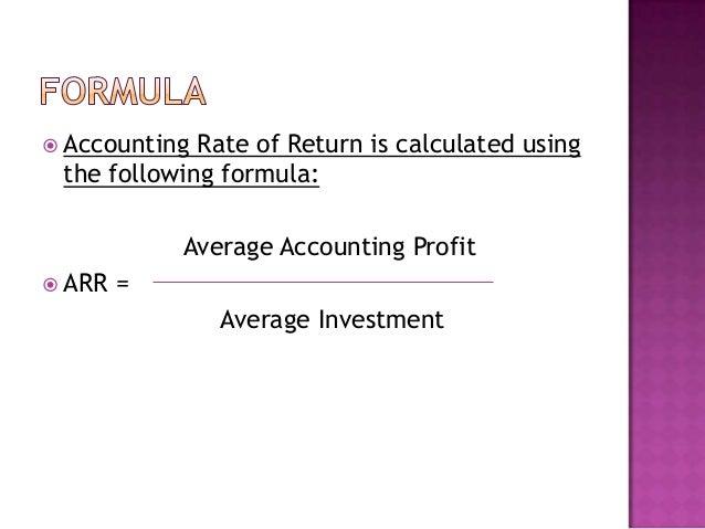 accounting profit formula
